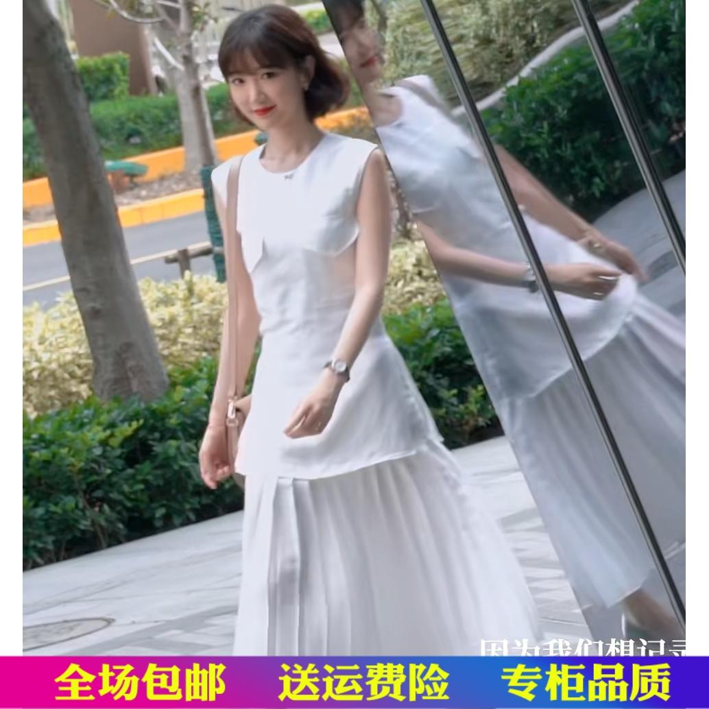 江疏影三十而已钟晓芹毛晓彤同款白色口袋中长款无袖衬衫褶皱半裙