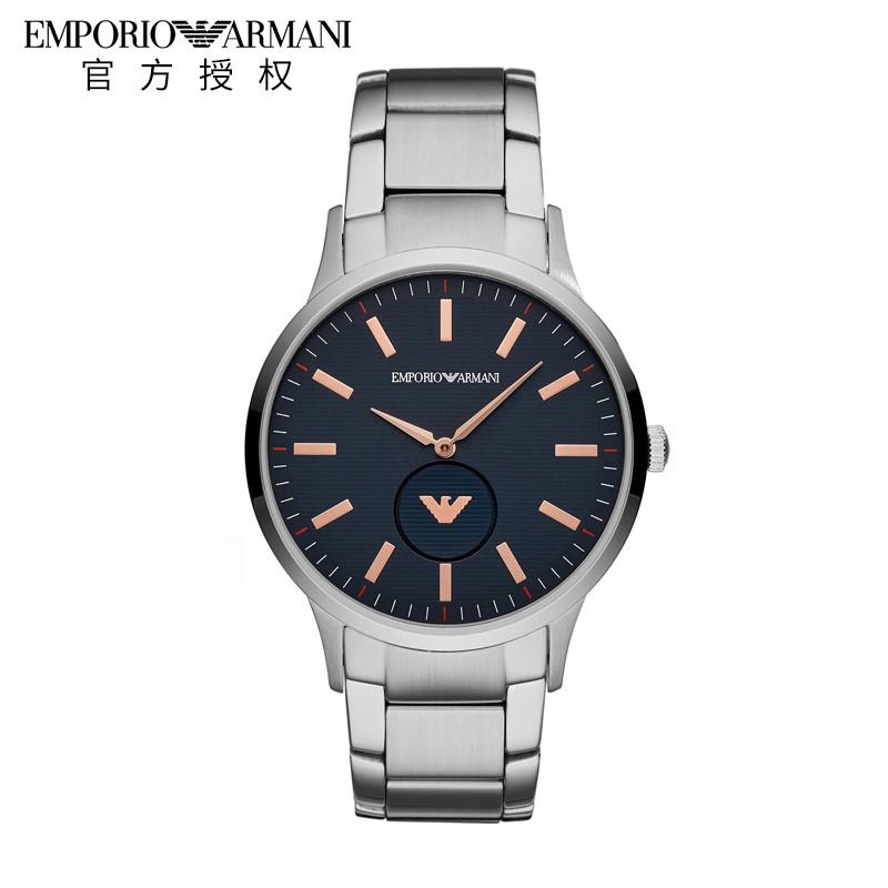 Armani阿玛尼时尚潮流新款手表男 简约钢带商务男士手表AR11137