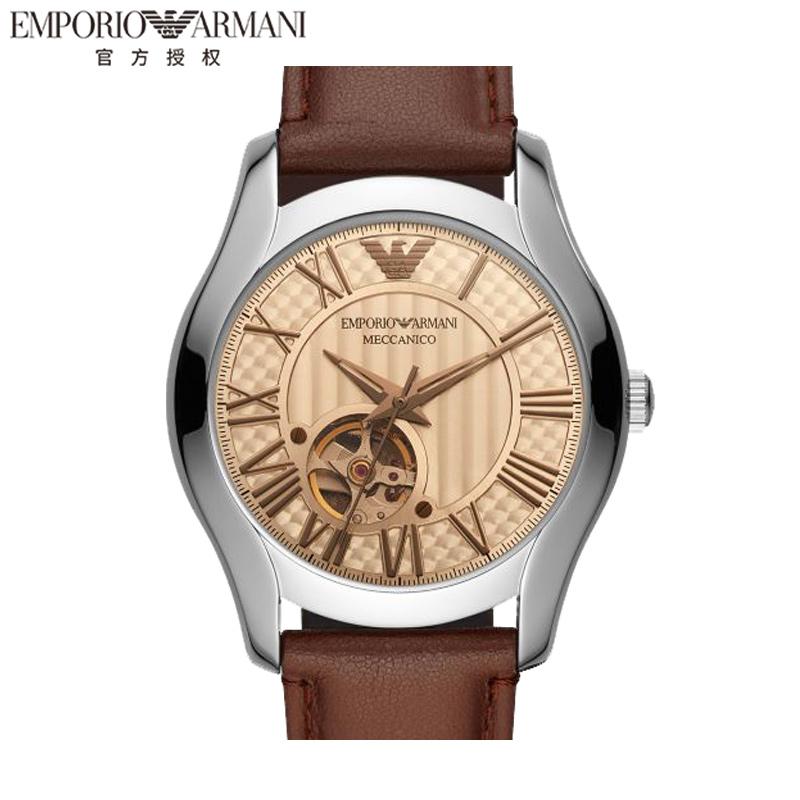 【新品上市】Armani阿玛尼镂空皮带机械表男手表皮带腕表AR60017