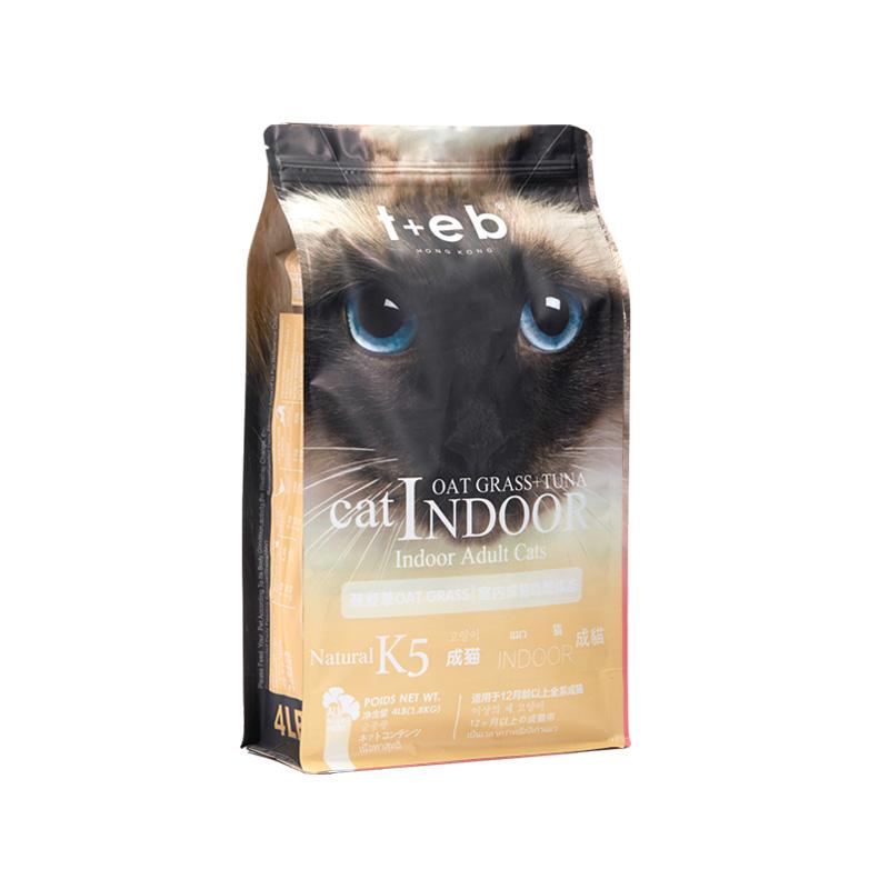 美仕汤恩贝猫粮K5室内成猫猫粮4磅 进口原料暹罗英短蓝猫天然猫粮优惠券