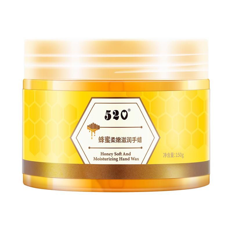 520蜂蜜牛奶手膜手蜡嫩白保湿补水