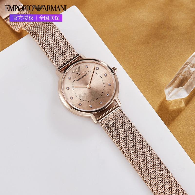 Armani阿玛尼正品手表女满天星镶钻编织钢带石英女表金色AR11129