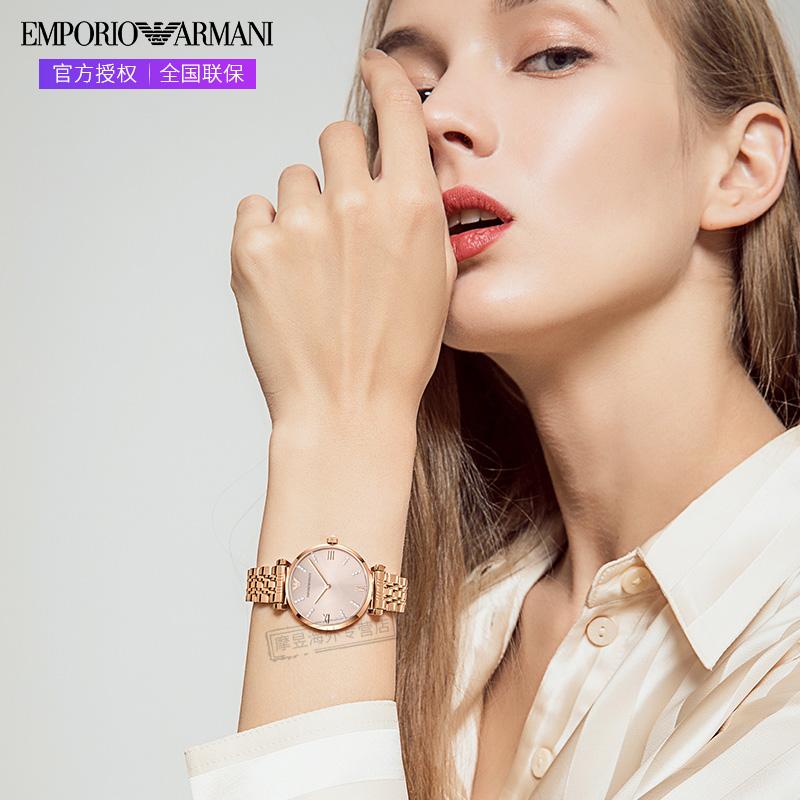 Armani阿玛尼手表官方正品镶钻满天星手表女玫瑰金女表AR11059
