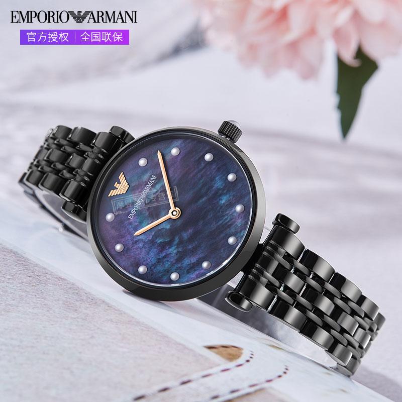 Armani阿玛尼手表石英表镶珍珠黑表盘黑带钢带时尚女表 AR11268