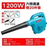 Strong blowing dust blower High Power sootblower cleaning dust portable computer industry with blast site