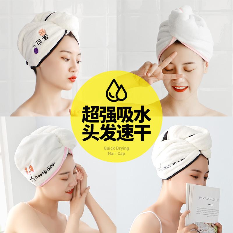 速干毛巾头发速干帽 干发帽加厚超强吸水女可爱浴帽干发巾洗头发