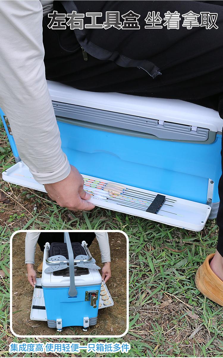 40 新款钓箱特价多功能免邮用品鱼具 2018 鱼箱钓鱼箱装鱼桶可坐