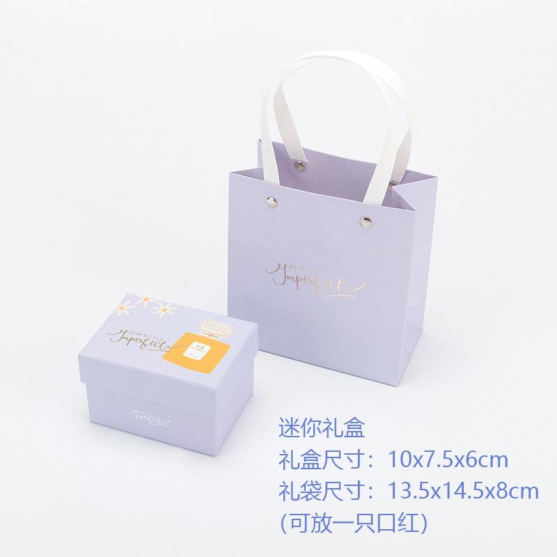 清新INS风送礼包装礼品盒空盒子创意紫色七夕化妆品包装盒礼物盒