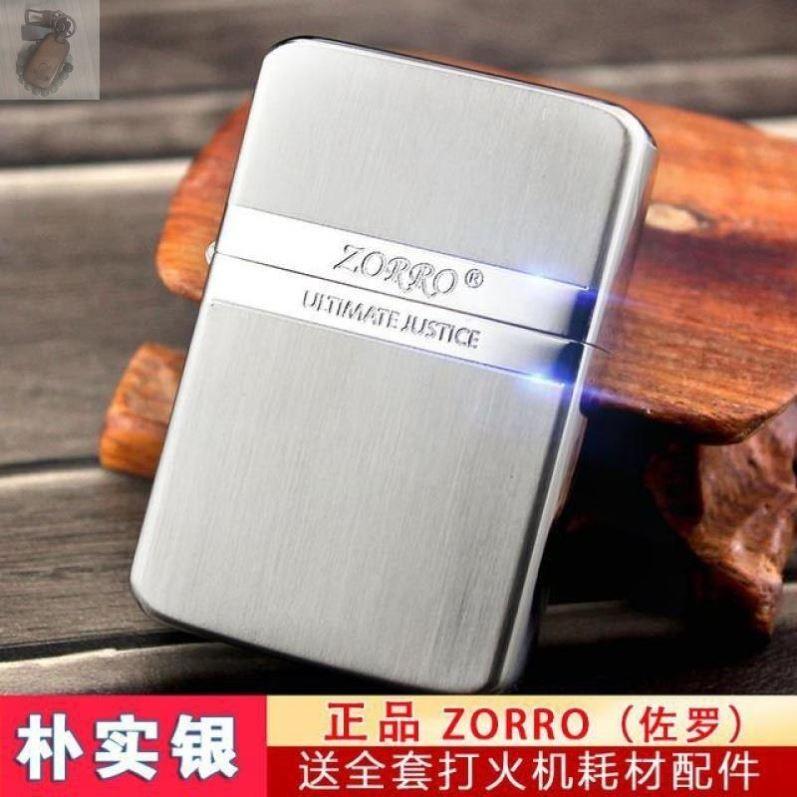 【】天勤礼品烟具正品防风打火机简约大气打火机