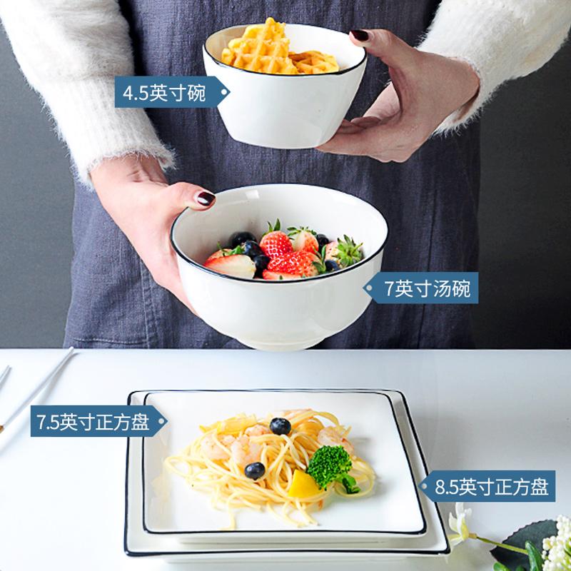 景德镇日式碗碟套装北欧盘子陶瓷碗筷家用餐具吃饭米饭碗小碗
