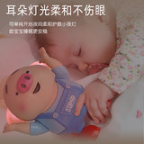 Swing seaweed dance pig little fart net red with the same paragraph electric dance baby baby toy male 1-2 years old 0 children girl