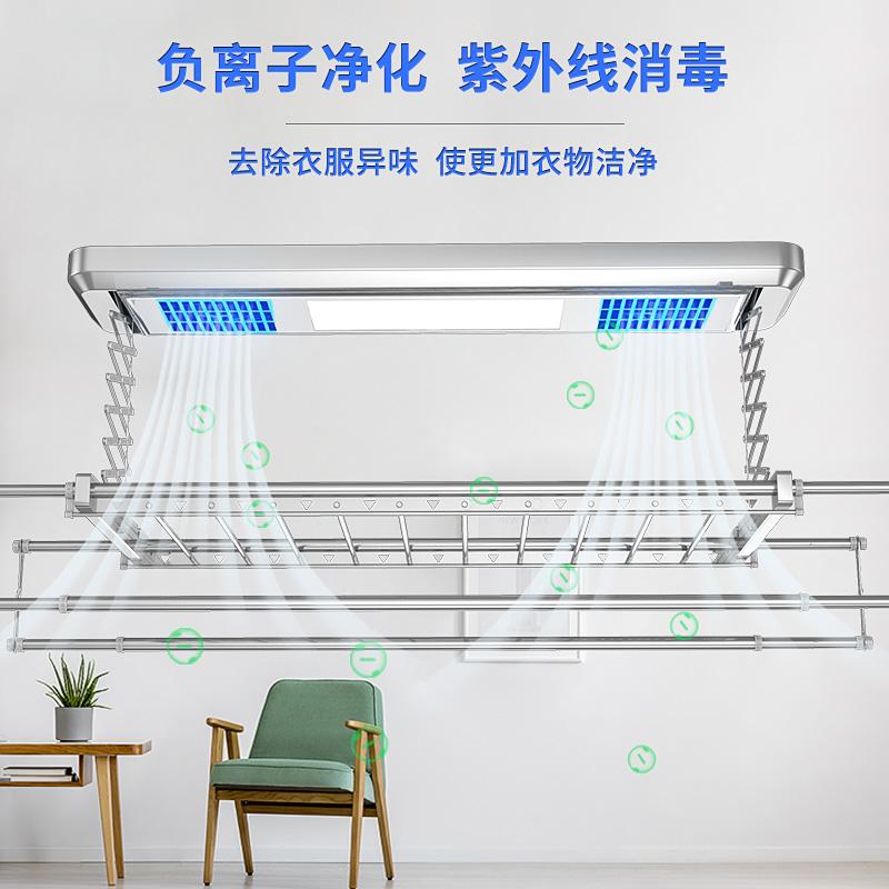 施耐德电动晾衣架升降阳台智能晾衣机遥控自动烘干伸缩双杆晒衣杆
