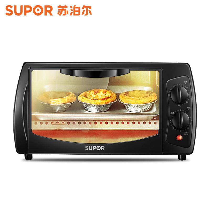 苏泊尔烤箱家用小型迷你型台式双层小电烤箱全自动多功能烘焙烘培