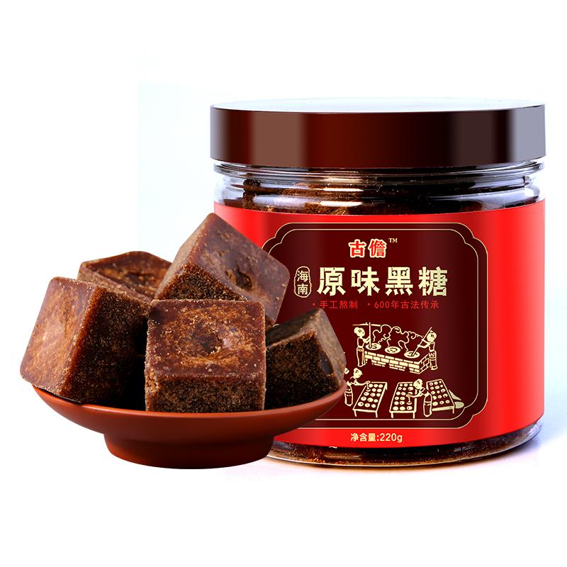 古儋 海南古法手工黑糖块 老红糖姜茶大姨妈 调理气血 甘蔗月子糖