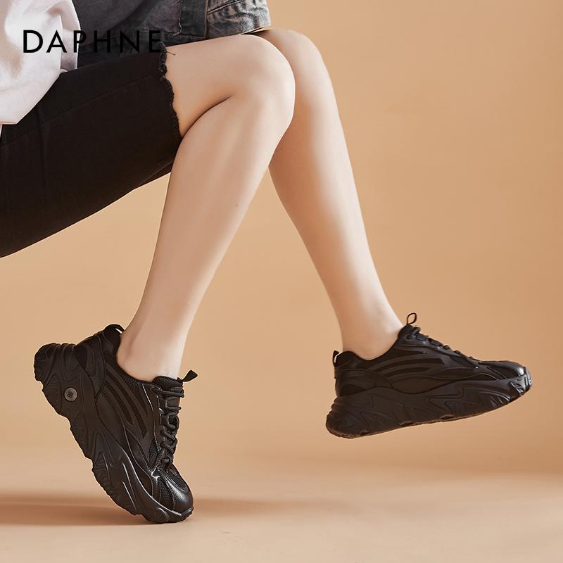 秋季新款真皮冬季加绒运动鞋 2020 达芙妮黑色老爹鞋女松糕厚底增高