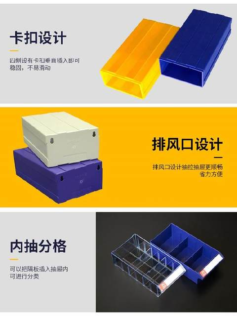 Multi-layer storage box drawer type hardware floor-to-ceiling office assembly storage cabinet installation detachable lattice combination