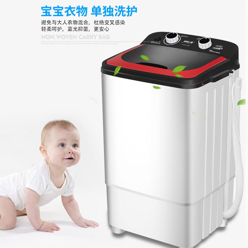 爱情公寓单桶洗脱一体迷你洗衣机小型半全自动家用儿童内衣内裤