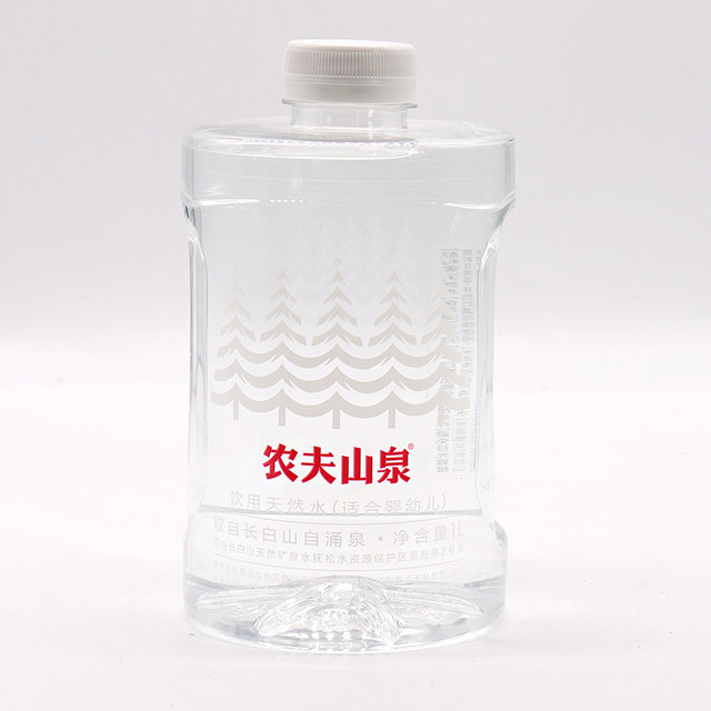 Nongfu Spring Baby Water 1L*12 bottles/full box new date officially authorized mother and baby natural mineral water