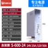 MS/S-500-24V20A DC 12V40A centralized power supply 36 volt 48 switching power supply 600W800W1000W