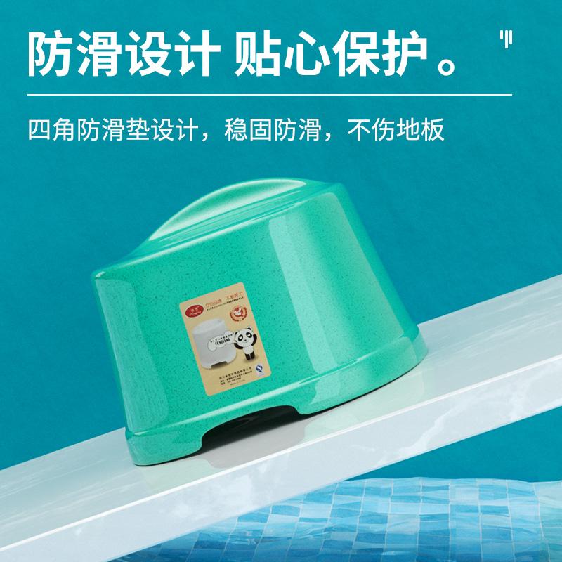 恒豐浴室凳子 多功能塑料矮板凳家用老人小孩加厚防水防滑洗澡凳
