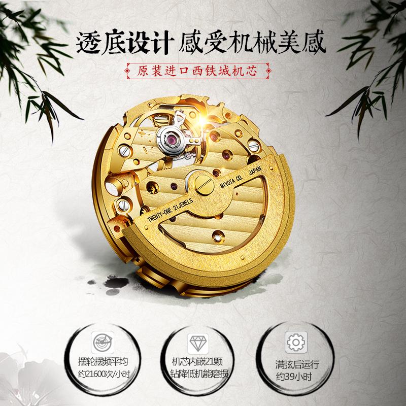 艾帝雅手表男士机械表翡翠玉石国产腕表名牌正品金表男纯金全自动