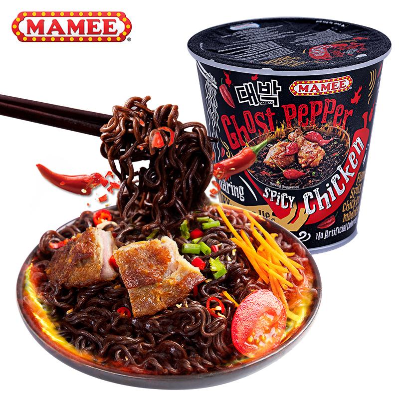 马来西亚进口MAMEE/妈咪鬼椒干拌面12杯捞面超辣网红火鸡面方便面