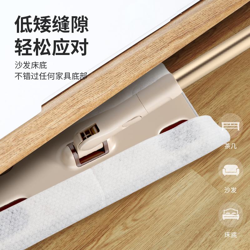 静电除尘纸一次性平板拖把