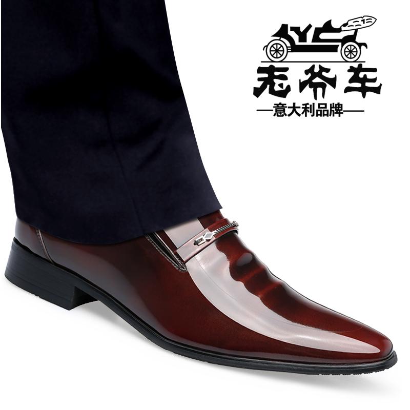 老爷车皮鞋男真皮商务夏季透气正装皮鞋男真皮尖头韩版青年男婚鞋