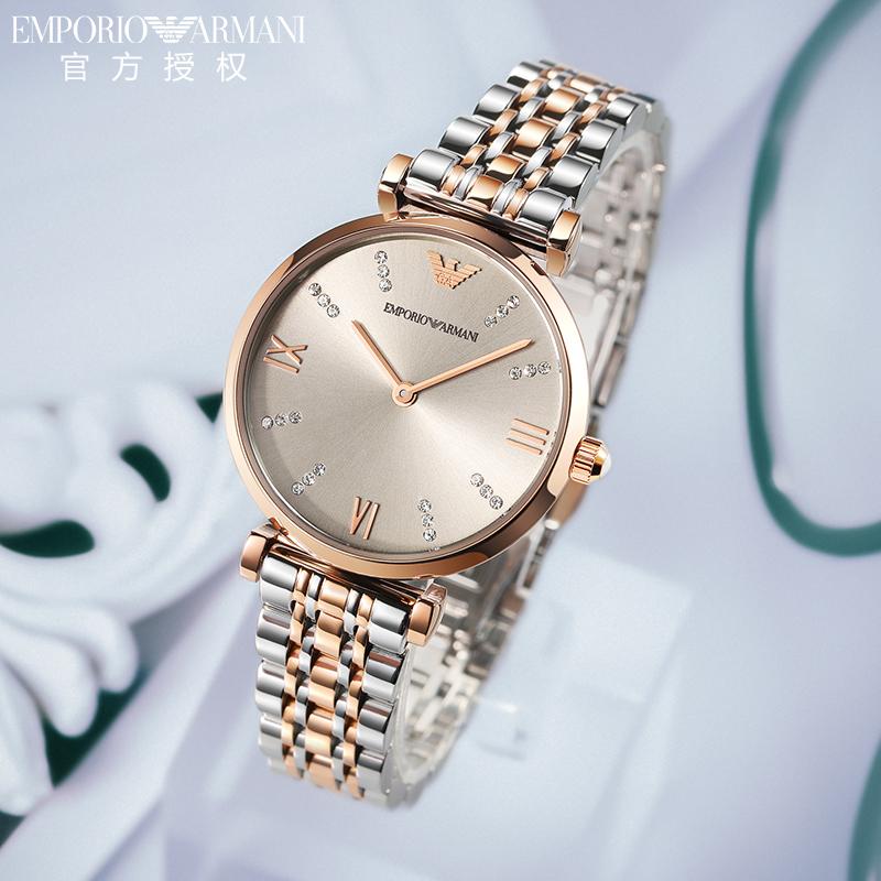 Armani手表女钢带石英镶钻时尚简约女士腕表AR1840