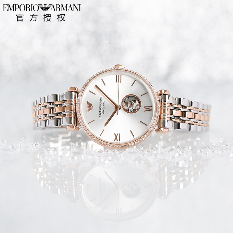 Armani阿玛尼手表女镶钻满天星女表机械表时尚商务女表AR60019