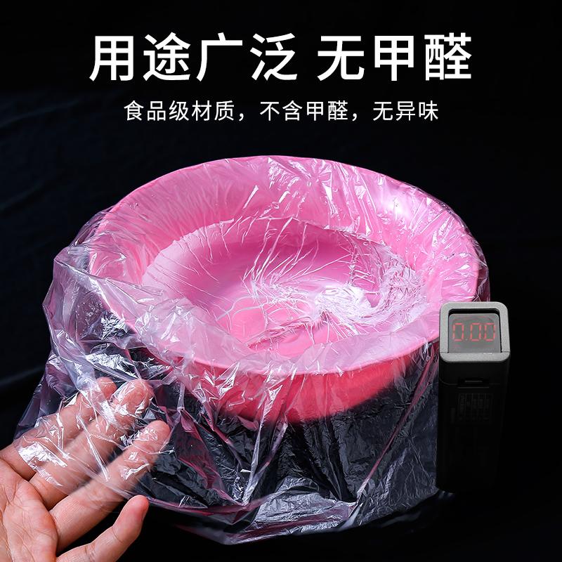 一次性洗脸盆塑料袋子美容盆套盆袋子美容院用品大全专用洗面盆套