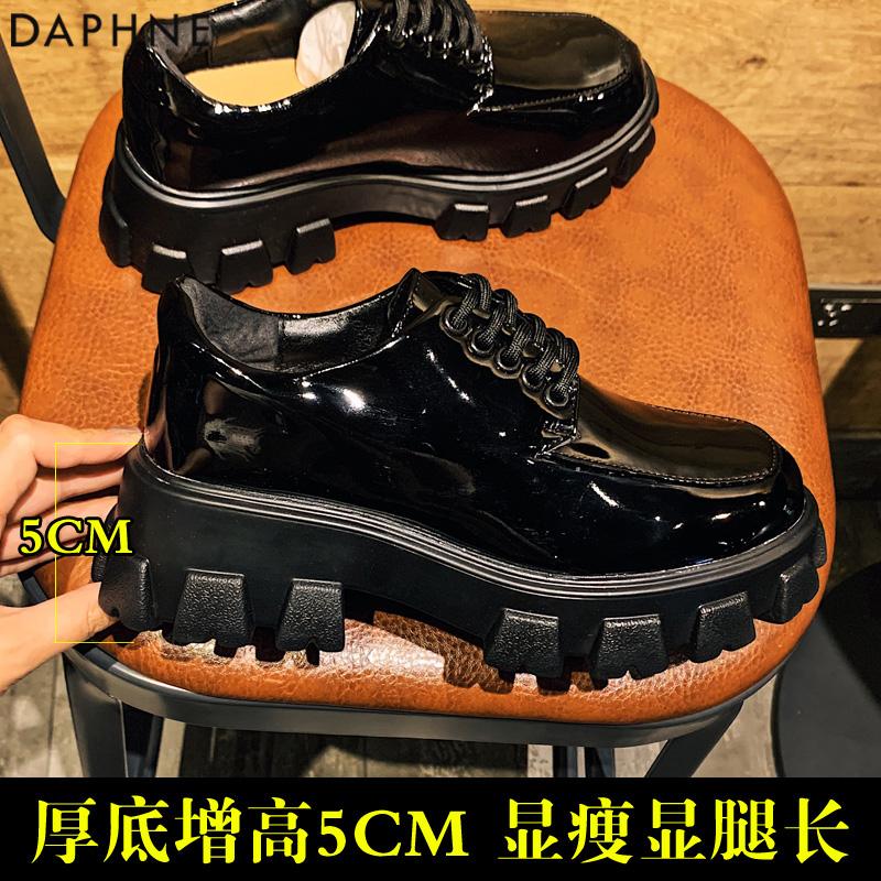 Daphne/达芙妮刘雯同款漆皮厚底松糕鞋女2021新款单鞋增高小皮鞋主图