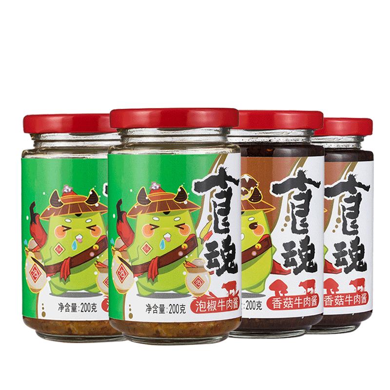 食魂香菇泡椒牛肉酱蒜蓉辣椒酱拌饭酱下饭拌面酱好吃四川成都特产