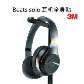 beats solo3魔音solo2三玖wireless头戴式耳机贴纸HD三九贴膜定制通用