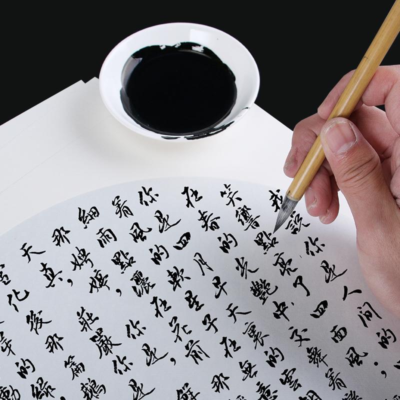 宣卡紙中國畫書法圓形扇形寫意山水花鳥方形長方形生宣熟宣拓裱鏡片工筆畫作品空白裝框裱紙邊框帶仿古內外麻