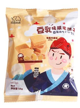 法思觅语 网红豆乳威化饼干巧克力日式休闲办公零食小吃50g*4袋