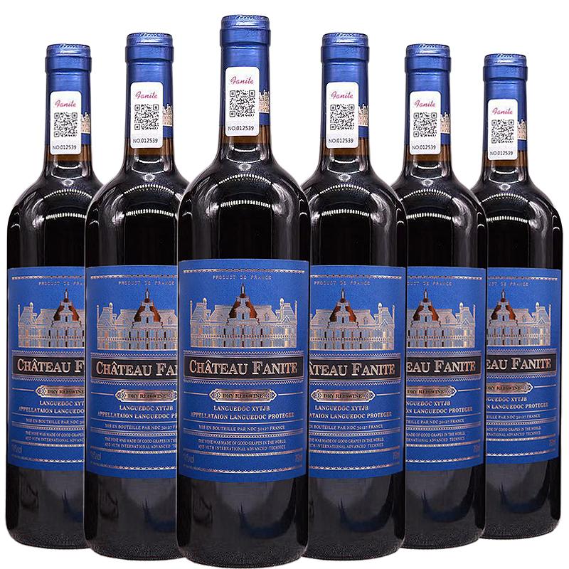 法国进口干红葡萄酒2支