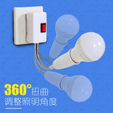 LED bulb bedside lamps Wall plug socket with a switch feeding night light kitchen lighting staircase