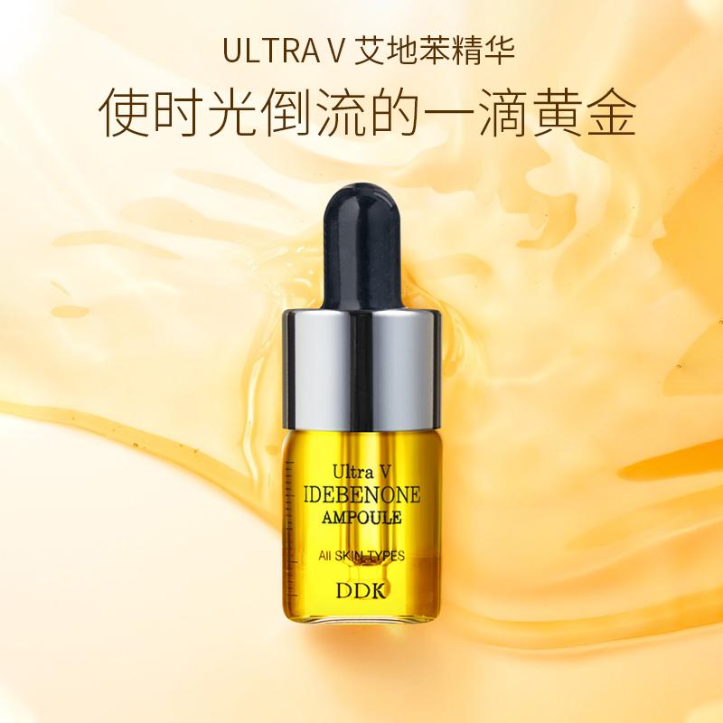 乌尔特拉艾地苯精华液 V Ultra s153