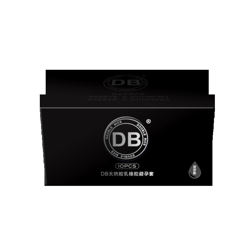 db避孕套组合玻尿酸光面套1盒+浮点1盒颗粒套G点刺激套套
