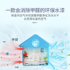 Yashi paint latex paint anti-formaldehyde interior wall paint indoor color stucco wall environmental protection paint household self-brushing paint