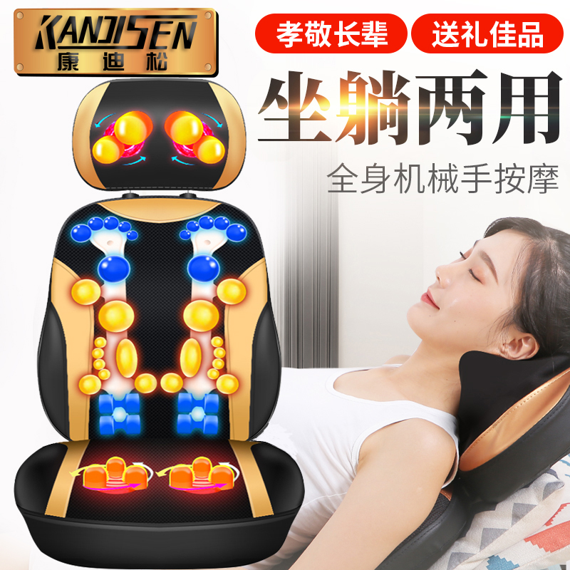 康迪松颈椎按摩器颈部腰部背部多功能全身按摩垫家用老人按摩靠垫