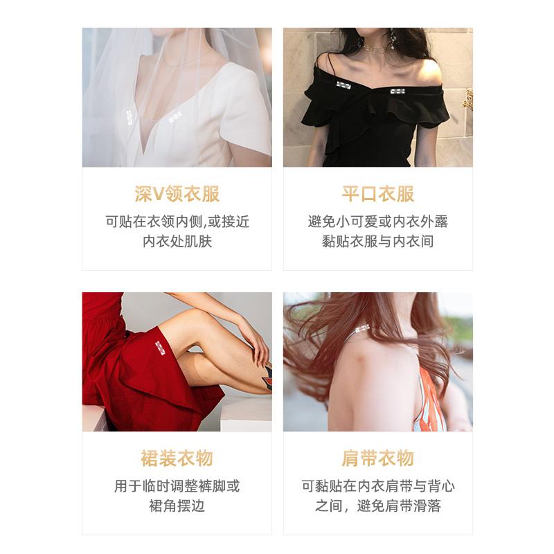 防走光贴衬衣衬衫领口肩带吊带防滑神器胸贴双面胶带固定隐形乳贴