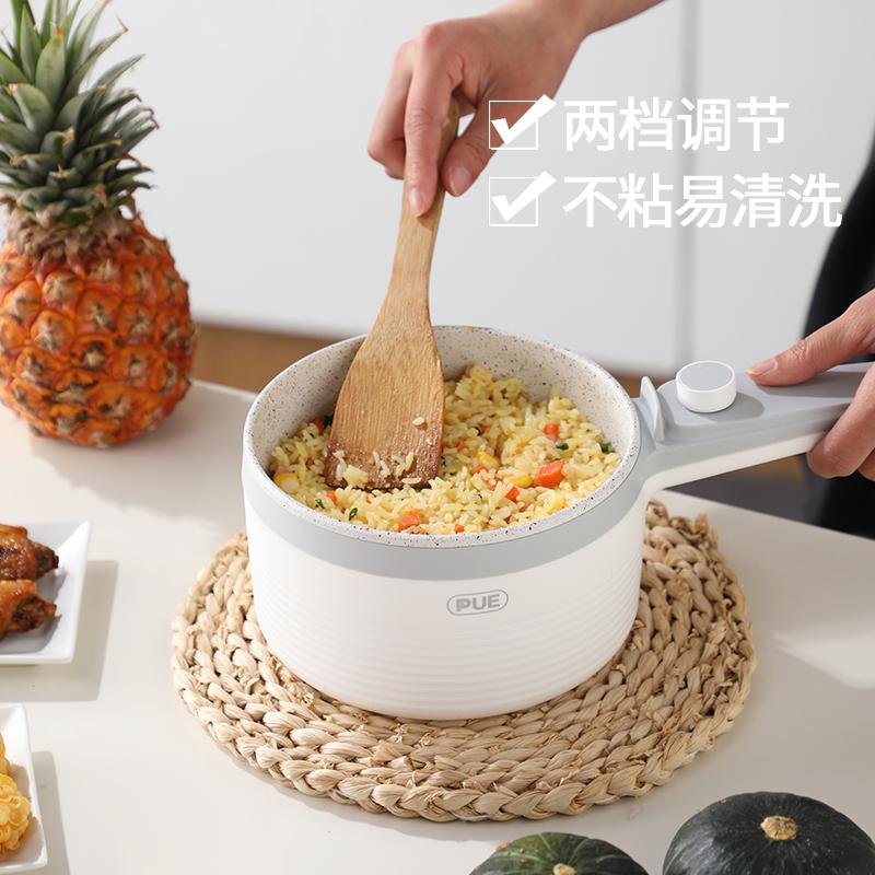 多功能电煮锅一体锅宿舍小型电炒锅