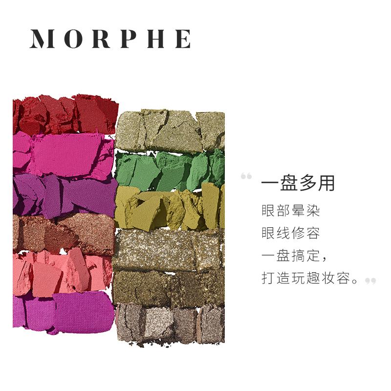 欧美妆 眼影盘 姐美妆 J 色眼影盘 30 联名款 STAR JEFFREE MorpheX