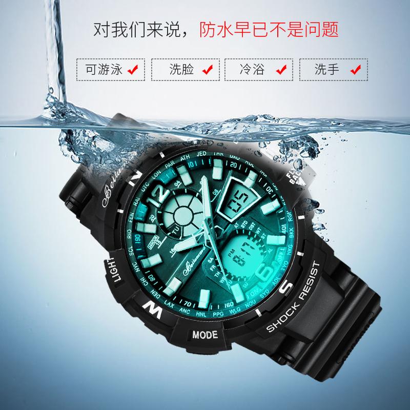 手表男电子表初中学生男孩儿童潮流青少年防水夜光运动男士机械表