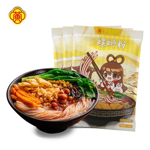 黄氏真味经典原味螺蛳粉正宗广西特产黄祥瑞酸辣速食米线245g*3袋