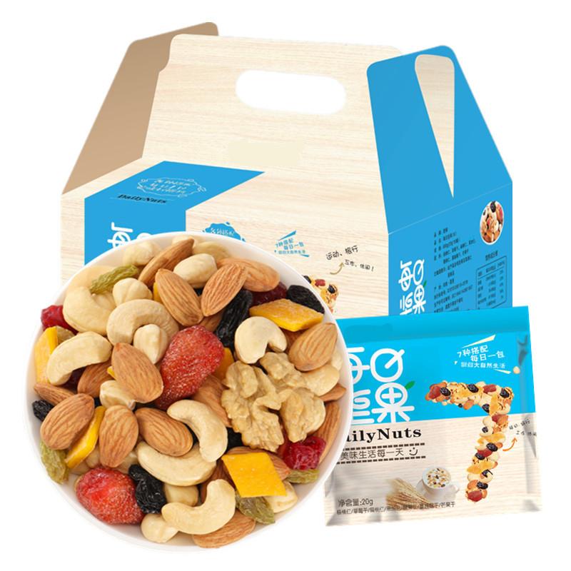 100劵1每日坚果混合装30包孕妇干果零食大礼包混合坚果礼盒装 No.2