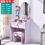 European-style dressing table i small apartment bedroom mini-makeup makeup table, dresser French princess makeup