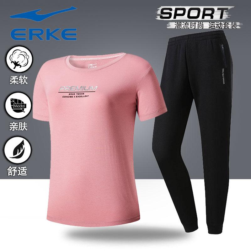 鸿星尔克女装运动套装夏季跑步健身休闲运动服透气短袖运动长裤
